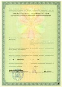 20 поликлиника стоматология регистратура
